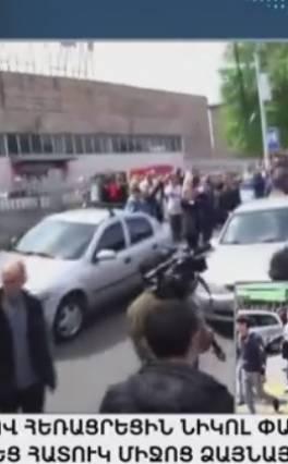 Ինչ է կատարվում Երևանի փողոցներում.ուղիղ միացում