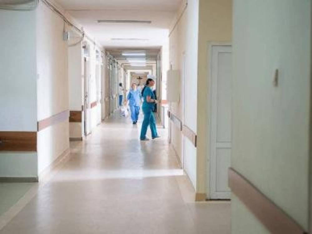 Картинки по запросу հիվանդանոց