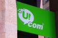 Պատճառը հայտնի է, թե ինչու են Ucom-ի աշխատակիցները որոշել հեռանալ ընկերությունից. 1Lurer.am