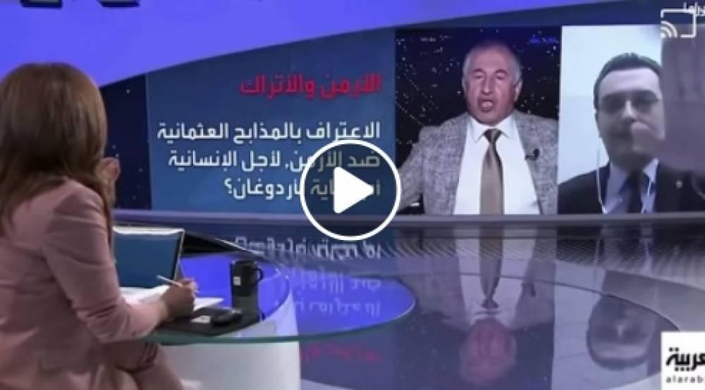 Տեսանյութ. Թուրքը կատաղեց, սկսեց գոռգոռալ.Աբրահամ Գասպարյանը 300 միլիոնանոց լսարան ունեցող «Al Arabiya» հեռուստաընկերության եթերում  ոչնչացրեց պատգամավորին