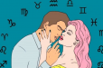 Ինչպես են սիրահարվում հորոսկոպի նշանները