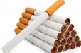 Ծխախոտը, սպիրտային խմիչքները, սեղմված գազը և այլ ապրանքներ կթանկանան. Հարկային օրենսգրքի փոփոխությունների նախագիծը շրջանառության մեջ է դրվել. «Ժամանակ».