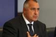 Բուլղարիայի վարչապետը որոշել է փոխել երկրի սահմանադրությունը