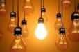 Էլեկտրաէներգիայի պլանային անջատումներ կլինեն Երևանի և Կոտայքի մարզի մի շարք հասցեներում