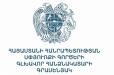 Սփյուռքի գործերի գլխավոր հանձնակատարի գրասենյակը սկսել է Լիբանանի հայ համայնքի կարիքների գնահատման և վերլուծության գործընթաց