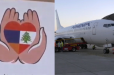 Մարդասիրական օգնություն տեղափոխող առաջին ինքնաթիռը վայրէջք է կատարել Բեյրութի միջազգային օդանավակայանում