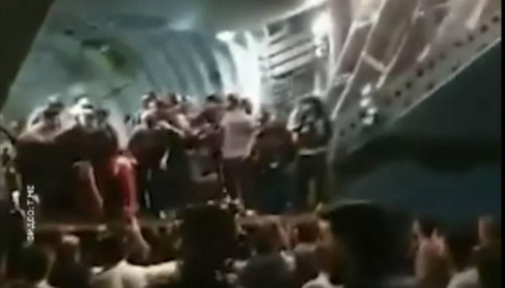 Քաբուլի օդանավակայանում ԱՄՆ-ի զինվորականների հրաձգության հետեւանքով կան զոհեր, դա եղել է , երբ մարդկանց ամբոխը դուրս Է եկել թռիչքային գոտի