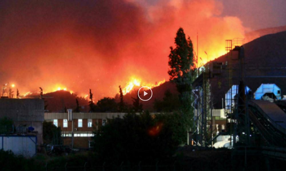 Տեսանյութ.Թուրքիայում այրվում է Միլաս քաղաքի ջերմաէլեկտրակայանը,անձնակազմը տարհանվում է