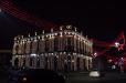 Գյումրիի փողոցներն ու պատմական շենքերը՝ ամանորյա շքեղ լուսային ձևավորմամբ