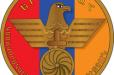 «Անհնար է հայ զինվորին հաղթելը». ԵԿՄ վարչության շնորհավորանքը