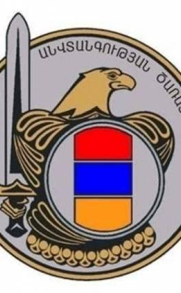 ԱԱԾ-ն բացահայտել է կոռուպցիոն սխեմա, որում ներգրավված են պաշտոնատար անձինք, բժիշկներ, զինկոմիսարիատի աշխատակիցներ