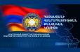 Վերականգնվել է Հարթագյուղ համայնքին պատճառված 920.000 դրամի վնասը