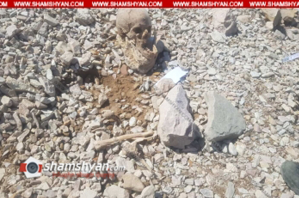 Արտակարգ դեպք՝ Արարատի մարզում. Ազատի ջրամբարի հարևանությամբ հայտնաբերվել են մարդկային գանգեր ու ոսկորներ. ժամանել են մարզի և տարածքի ոստիկանապետերը