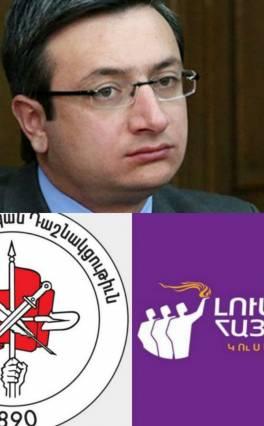 ՀՅԴ-ն ու ԼՀԿ-ն պայմանավորվածություն են ձեռք բերել․ Գորգիսյանը մանրամասնում է