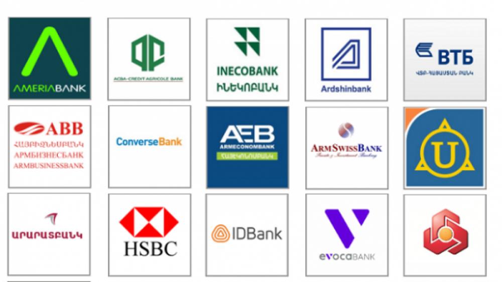 ArmDay.am | Որ բանկերն են վարկային ...