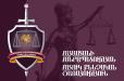 Ոստիկանության պաշտոնատար անձանց կողմից պաշտոնեական դիրքը չարաշահելու փաստով քրեական գործ է հարուցվել