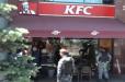 Կասեցվել է Սամվել Ալեքսանյանի «Փարվանա» ռեստորանի, KFC-ի և այլ ռեստորանների աշխատանքը