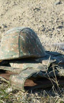 Հայտնի են զինծառայողի մահվան հանգամանքները