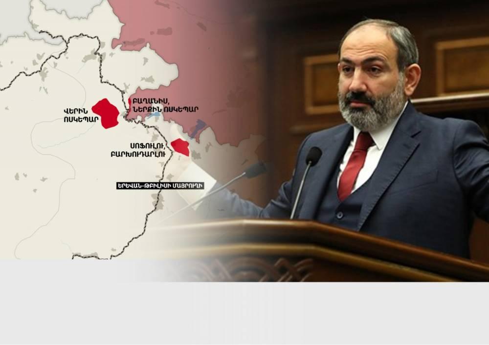 Զգուշացում.Կետ առ կետ բացատրեմ, թե ինչ հետևանքներ է ունենալու Հայաստանի համար այն փաստաթուղթը, որը պատրաստվում  է ստորագրել