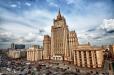 ՌԴ ԱԳՆ-ն պատրաստակամություն է հայտնել պատասխանել ԱՄՆ-ի սադրանքներին՝ կապված ռուսական ջրային սահմանի խախտման հետ