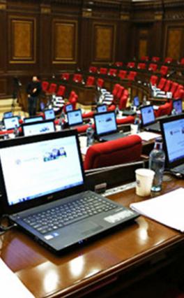 Հոկտեմբերի 22-ին տեղի կունենա ԱԺ արտահերթ նիստ