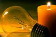 Երևանում և 2 մարզում էլեկտրաէներգիայի անջատումներ կլինեն