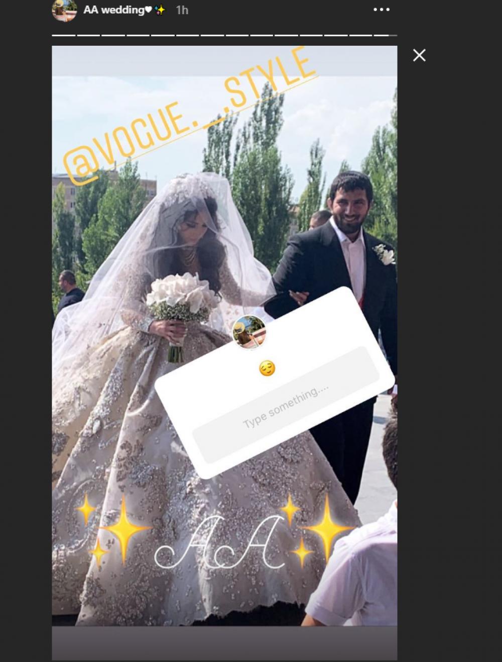 Լուսանկարներ Գագիկ Ծառուկյանի դստեր և Խաչատուր Սուքիասյանի որդու հարսանեկան արարողությունից