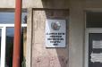 Կոռուպցիոն չարաշահումներ՝ Ամասիայի առողջության կենտրոնում. հարուցվել է քրեական գործ