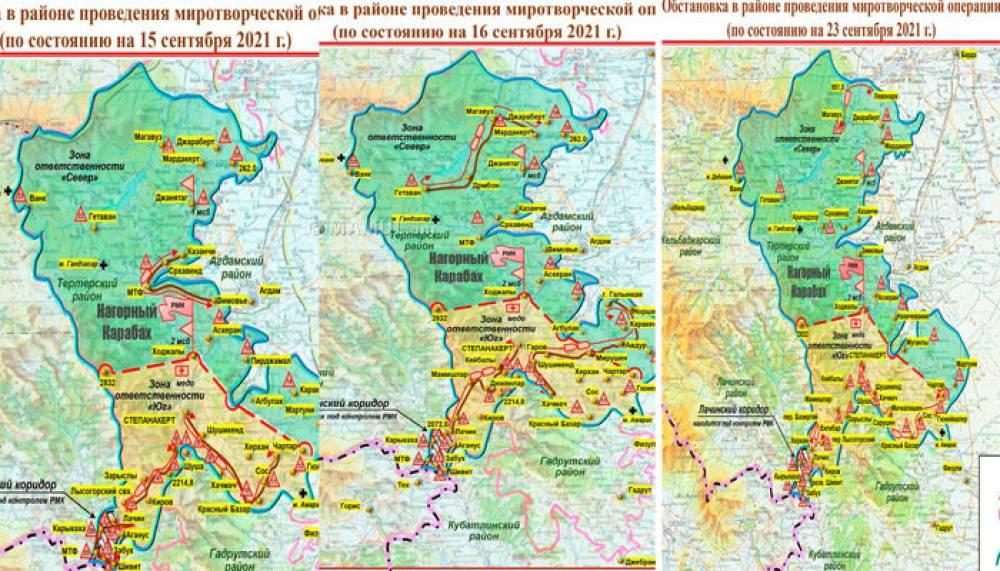 Ռուսական խաղաղապահների հրապարակվող քարտեզներում հանվել են ԼՂԻՄ սահմանները