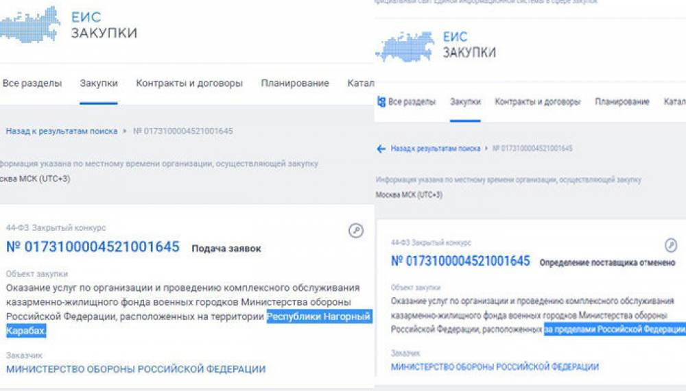 ՌԴ կառավարության կայքից հեռացվել է «Լեռնային Ղարաբաղի Հանրապետություն» եզրույթը